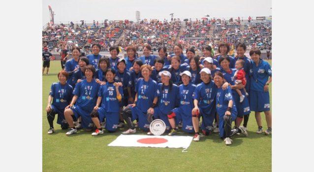 見事世界選手権で優勝を果たしたアルティメット女子日本代表チーム