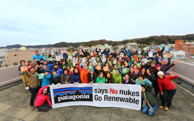 Go Renewable -「再生可能エネルギーを活かして」2014:Patagonia says No Nukes Go Renewable