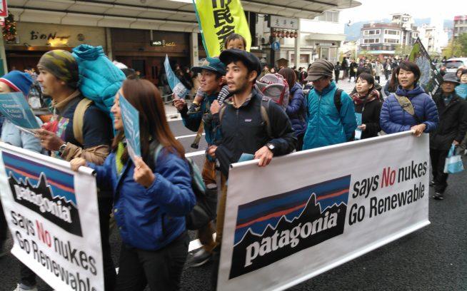 写真:パタゴニア日本支社