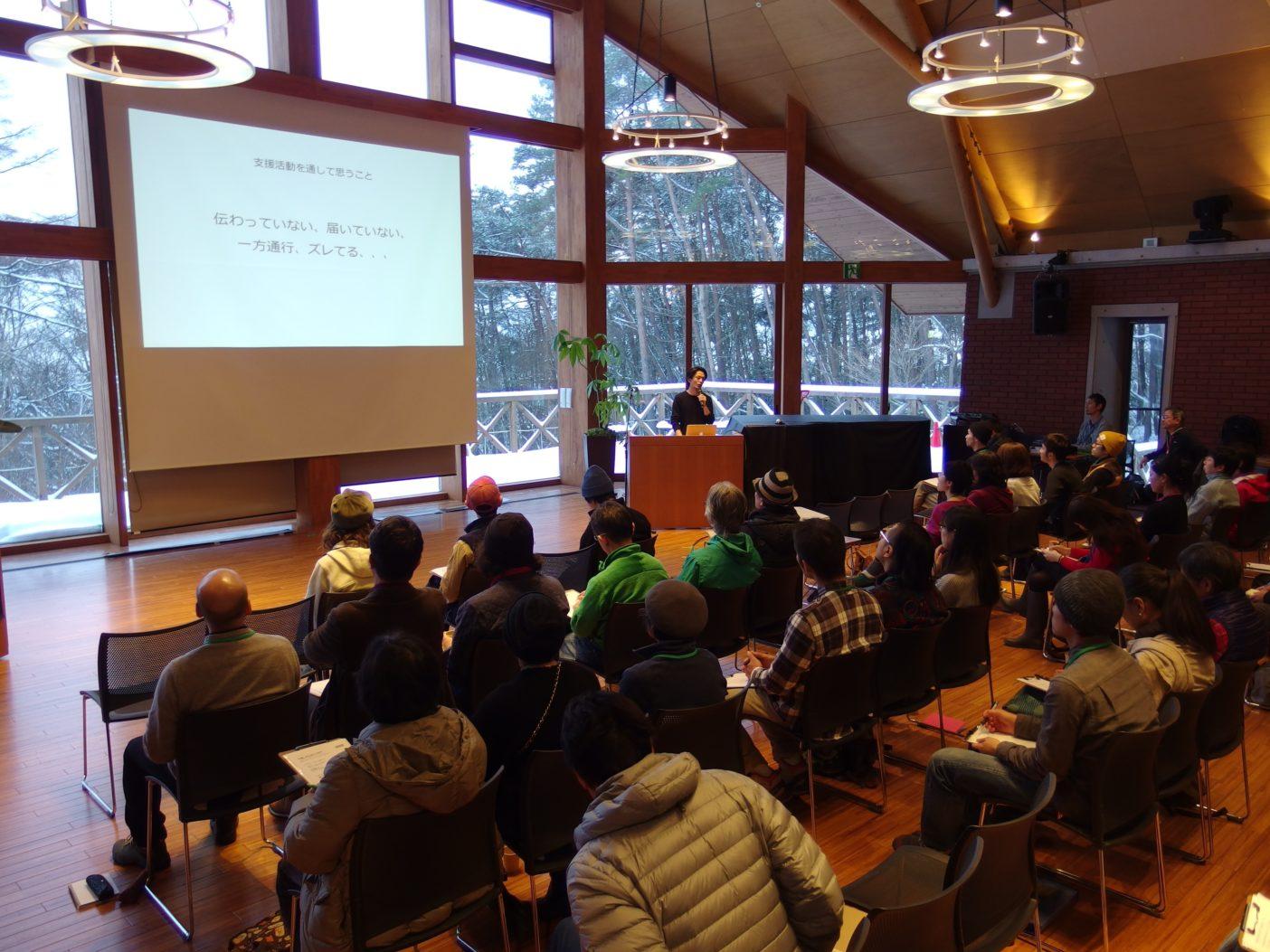 基調講演者の砥川直大氏 『その熱意、きちんと伝わっていますか?「伝える」から「伝わる」コミュニケーションへ』 写真:パタゴニア日本支社