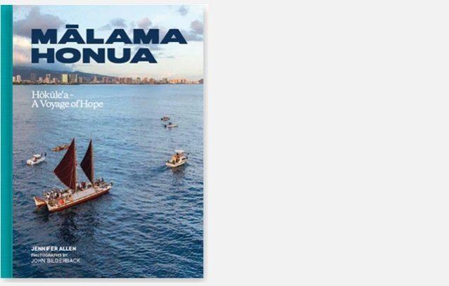 マラマ・ホヌア:ホクレアの希望の航海 パート4 正しい方向