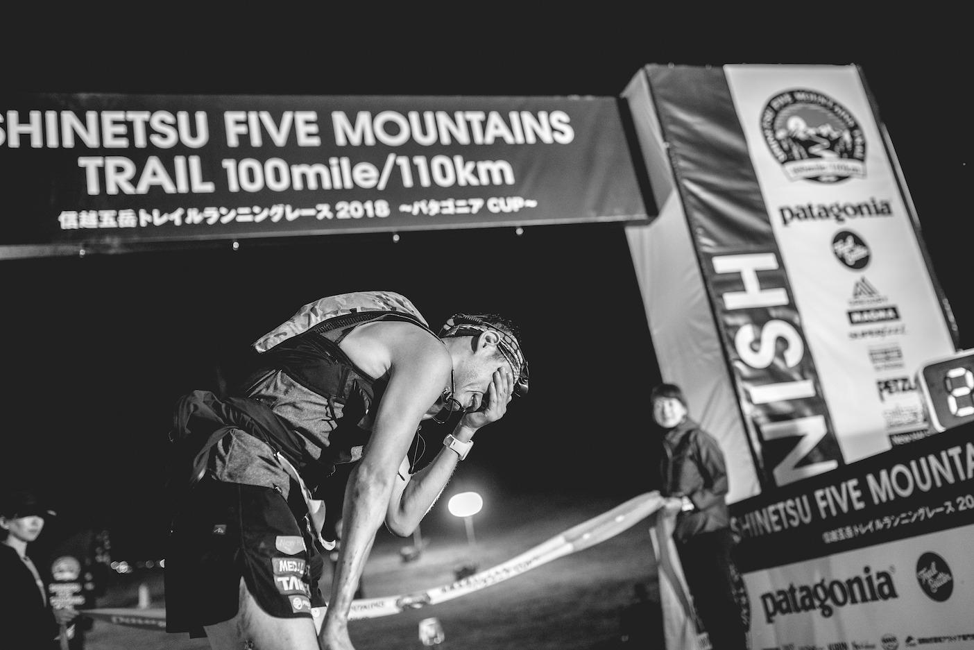 信越五岳トレイルランニングレース、これまでの10年とこれからの10年