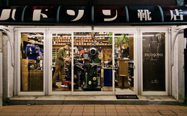 日本でも三指に入る修理店激戦区という横浜駅に近い、反町の商店街。「ハドソン靴店」は昭和の時代と変わらぬ佇まいの修理工房だ。写真:五十嵐 一晴