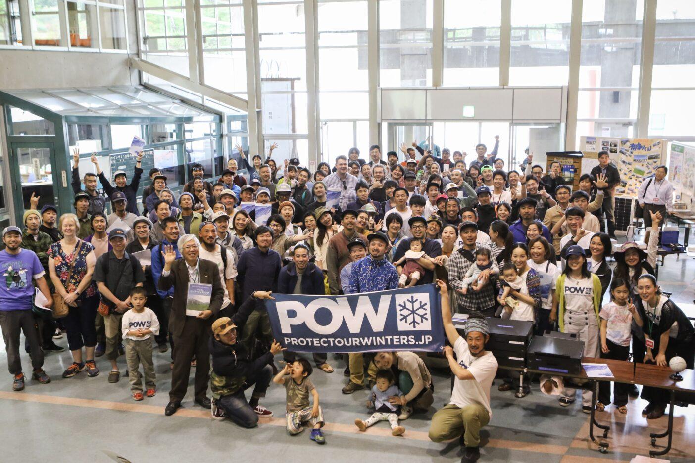 2019年5月、白馬村にて「気候変動&地域経済シンポジウム」を開催。スキーヤー、スノーボーダーを中心に約350名の参加者が集う。 写真提供:POW JAPAN