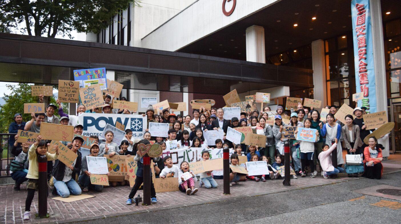 2019年9月20日、グレタ・トゥンベリさんの呼びかけで世界各地に広がった「グローバル気候マーチ」の白馬会場。白馬高校生3名がリードし、POW JAPANもサポートした。写真提供:POW JAPAN