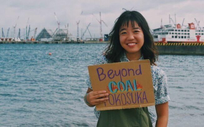 2020年9月 横須賀石炭火力発電所の前でプラカードに「Beyond Coal Yokosuka(石炭の先へ 横須賀)」を掲げてフォトアクション。アクションは楽しくなくっちゃ。写真:鈴木 弥也子